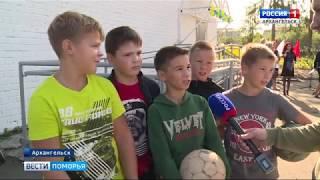 , Arkhangelsk ochildi Tsiglomen sport majmuasida