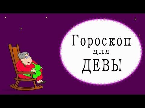 Профессии Девы - sovmestimost-
