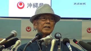 翁長知事が辺野古承認の撤回を表明