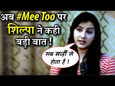 Shilpa Shinde Anti Mee Too Statement Creates New Controversy !