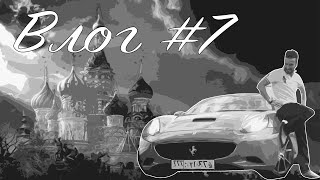 Подарили Ferrari за 10 млн. Яхта. Семья. Лето. Сёрфинг - Влог #7