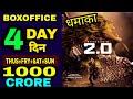 Robot 2.0 Weekend Collection, Robot 2.0 4th Day Boxoffice Collection, Akshay kumar Rajnikant 2.O