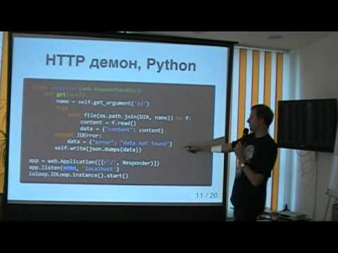 KharkivPy #4: Go: static duck typing