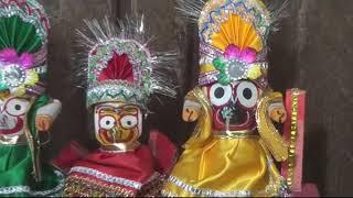 Bishwapita Jagannatha ... by Ranjan Gaan