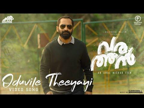 Oduvile Theeyayi | Varathan | Video Song | Fahadh Faasil | Amal Neerad | Nazriya Nazim | ANP & FFF