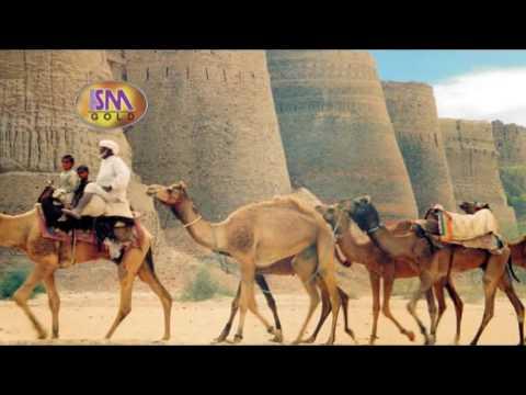 Dill dard tu maandi na thi Kaafi Khuwaja Ghulam Farid   Video Dailymotion
