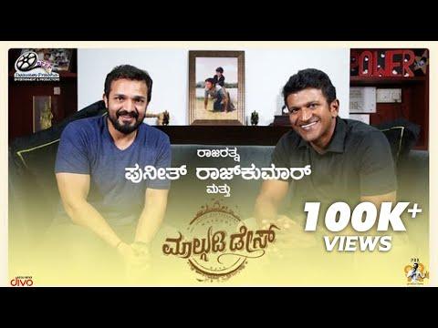 Puneeth Rajkumar on Malgudi Days   Vijay Raghavendra, Greeshma   Kishor Moodbidri