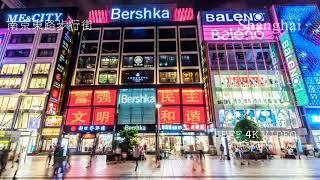 2017 09 03 shanghai 上海南京東路步行街-4 minute BY棟梁 #jeff0007
