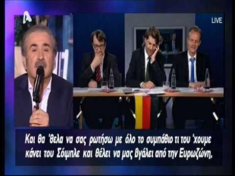 prezatv-Die Anstalt on Al Tsantiri News 19-5-2015