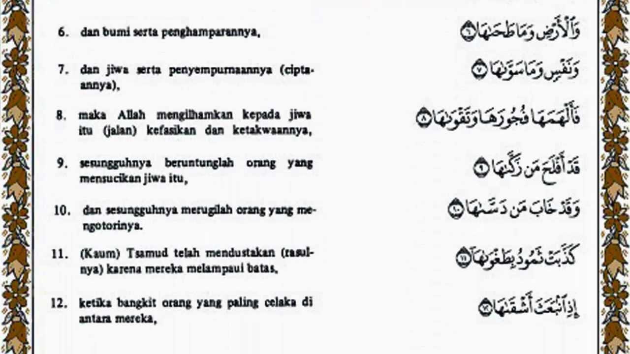 Ash Syams Al Quran Terjemahnya By Zoeright