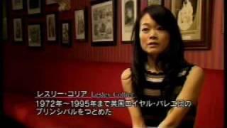 Miyako Yoshida teaches variation from La Fille Mal Gardée ACT1. Sep...