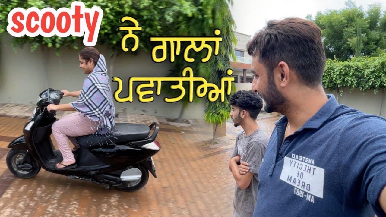 scooty modified fail hogi sari 😭