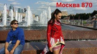 870 лет Москве парк Победы 2017. 870 to Moscow park 2017 victory.