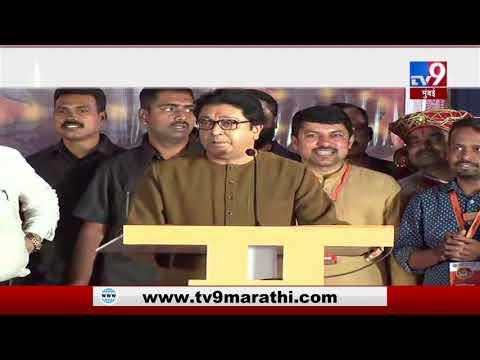 मनसेचा पश्चिम महाराष्ट्र महोत्सव | नवी मुंबईतून राज ठाकरे LIVE-TV9