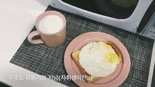 18.06.18 학동역 박봉레/삼성역 정형외과  방문 …