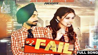 +2 Fail| ( Full HD)  | Love Pannu| New Punjabi Songs 2017 | Latest Punjabi Songs 2017