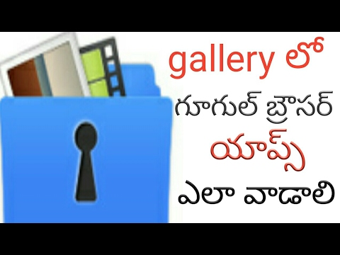Gallery vault-hide video&photo » apk thing android apps free.
