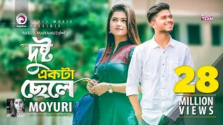 Dushto Ekta Chele | Ankur Mahamud Feat Moyuri | Bangla New Song | Official Music Video