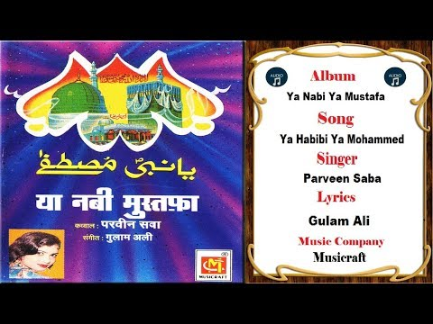 ya-habibi-ya-mohammed-||-singer-:-praveen-saba-||-audio-qawwali-||-musicraft