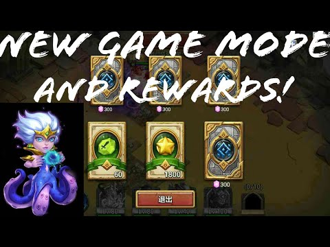NEW GAME MODE ARID RUINS | HOW ARID RUINS WORKS | CASTLE CLASH!!!