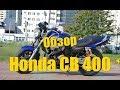 ????? Honda CB 400 VTEC