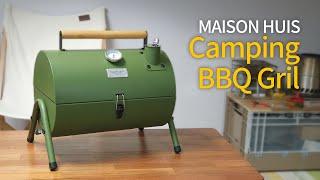 #10 | MAISON HUIS 휴대용 바베큐 그릴 사…