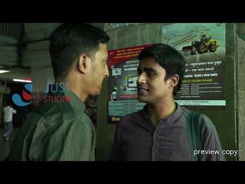 Employment Racketeering | Searching For Jobs | Eastern Railways | Awareness | Just Studio |