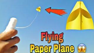 How To Make Paper Kite Sinhala   Sarungal Hadana Hati Sinhala   Wishma Lokaya