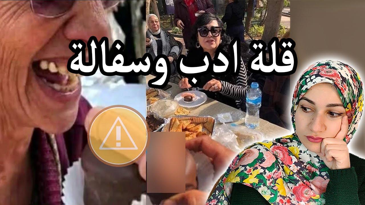 سيدات نادى الجزيرة تورتة وحلويات بأعضاء .. مش عارفة التريند دة هيودينا لفين