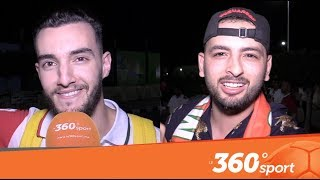 Le360.ma • خاص من القاهرة.. بهاوي وأمينوكس يخلقون الحدث في ملعب السلام بعد التأهل
