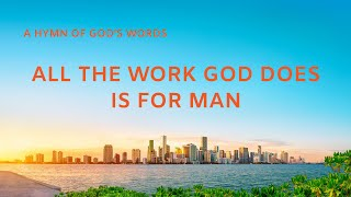 """All the Work God Does Is for Man"" 