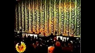 Парни из Баку ( Parni iz Baku) 1999