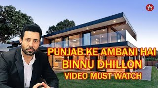 Binnu Dhillon Biography | Lifestyle | Family | House | Cars | Education | Wife | Daughter | Movies