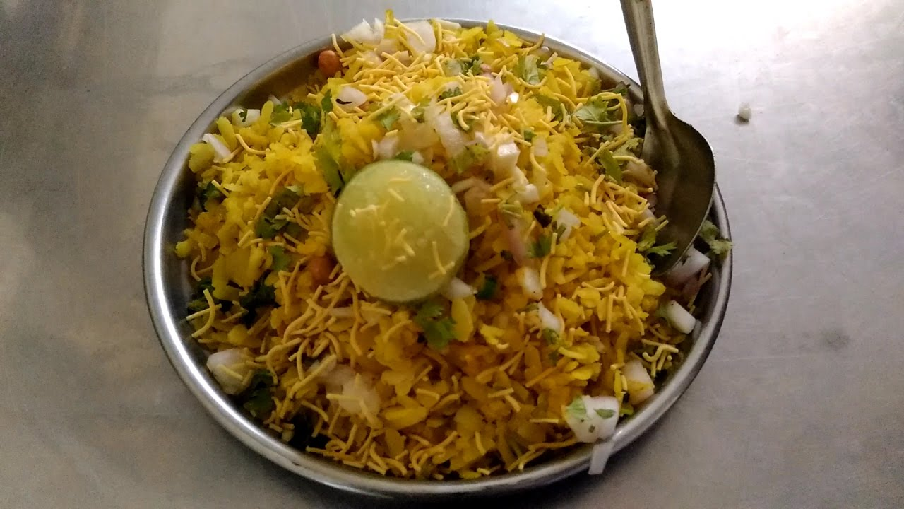 How to make kanda poha easy simple to cook indian breakfast how to make kanda poha easy simple to cook indian breakfast meal hostel food diaries forumfinder Image collections