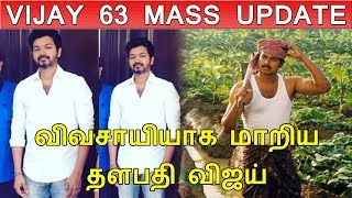 Vijay 63 Mass Announcement