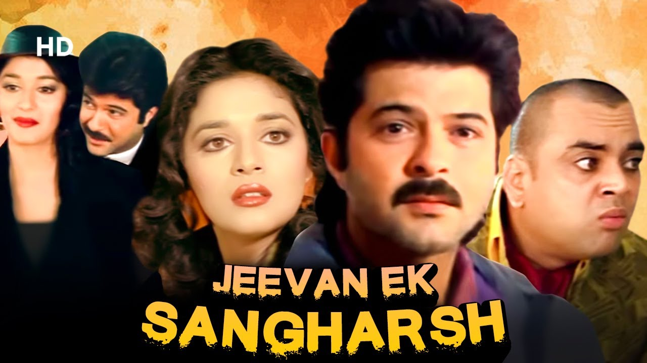 Jeevan Ek Sanghursh | Full Movie | Anil Kapoor, Madhuri Dixit, Paresh Rawal | 90's Hindi Movie