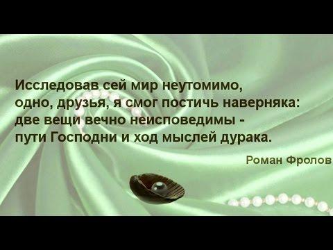 """Ответ тем, кто НЕ говорит слово """"Спасибо"""". Завтрак при свечах с Н.Ахмедовой"""