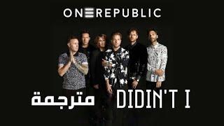 Gambar cover OneRepublic - Didn't I (Arabic Sub) | مترجمة للعربية