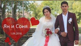 свадьба Яна и Сони (1 сентября 2018) г Калининск