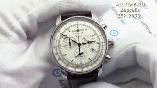 Обзор. Мужские наручные часы Zeppelin ZEP-76801 с хронографом