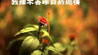 巫啟賢《遺忘過去》 thumbnail