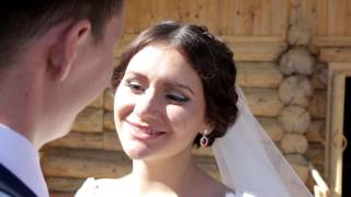 Свадьба Евгения и Ирины. 5 августа 2016