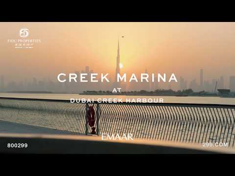 Creek Marina |New State-Of-The-Art Waterfront Lifestyle at Dubai Creek Harbour