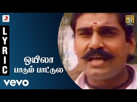 Seevalaperi Pandi - Oyila Paadum Paattula Tamil Lyric Video | Napoleon, Saranya