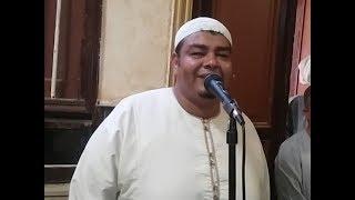 سيدى الشيخ محمد منتصر الدح راتب الجمعة 15 ـ 9 ـ 2017  سيد محمد