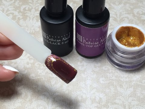 Дизайн ногтей с новым эффектом арка-френч магнитным гель лаком и гель краской от Patrisa nail