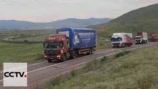 Китай, Россия и Монголия подписали соглашение о транзитных грузовых автоперевозках