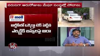 IT Rides Completed In Megha Engineering & Infrastructures Limited In Hyderabad | V6 Telugu News