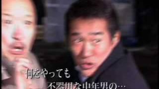 出演:峰岸徹、天宮良、柴田義之、俵木藤汰、松澤仁晶、桂亜沙美、不破...