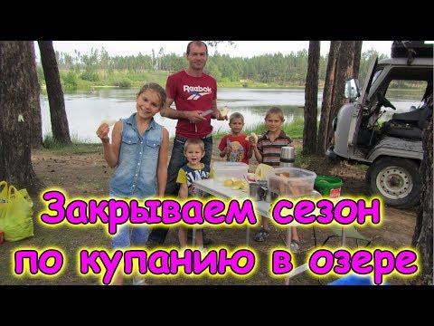 На оз. Щучье